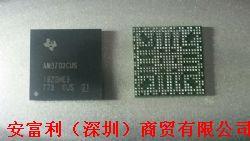 嵌入式 AM3703CUS100   微处理器产品图片
