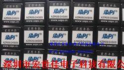 XZR05-24S05产品图片