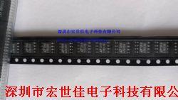 LT1763CS8-3.3产品图片