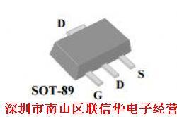 sot-89 100V  8A 贴片MOS管产品图片