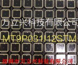MT9P031I12STM图像传感器产品图片