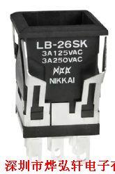 LB26SKW01产品图片