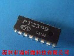 PT2399产品图片