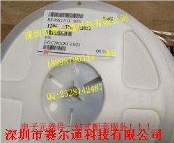 贴片电阻1206 220R 5%产品图片