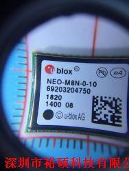 NEO-M8N-0-01产品图片