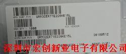 村田电容GRM32ER71E226KE15L产品图片