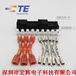 插头插座 AMP TE TYCO泰科 原厂现货 塑壳连接器 正品828905-1