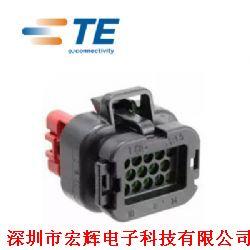 TE AMP连接器 776273-1塑壳 原厂正品接插件