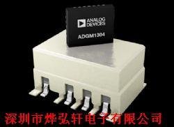 ADGM1304JCPZ-R2产品图片