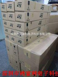 TIP122产品图片
