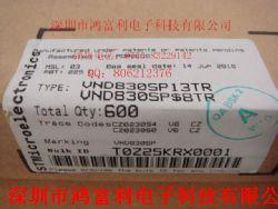 VND830SP产品图片