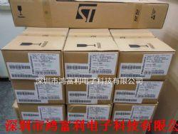 TDA7379产品图片