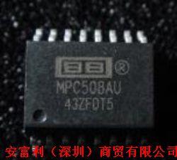 多路分解器   MPC508AU   接口