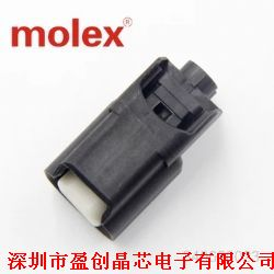 供应MOLEX莫仕连接器 340620023 34062-0023塑壳接插件原厂正品