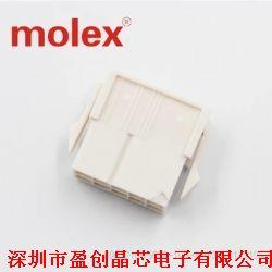 供应莫仕MOLEX连接器39012106 39-01-2106塑壳胶壳正品接插件现货