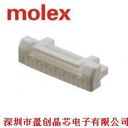 美国MOLEX连接器5023801400 502380-1400塑壳 原厂正品