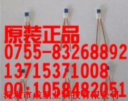 CRZ-2005-1000-A薄膜电阻芯片 A级 PT1000产品图片