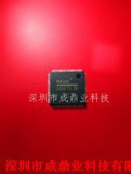 RAIO瑞佑LCD控制器RA8875L3N  原装正品现货产品图片