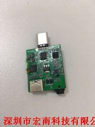Type-c接口转接器 充电听歌二合一3.5mm音频转换器 PCBA板产品图片