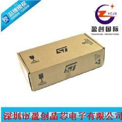 盈创国际STM32F303RBT6 一级代理 LQFP64 盈创国际ST单片机 原装进口 MCU 微控制器