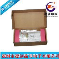 盈创国际STM32F302VET6 一级代理 LQFP100 嵌入式 盈创国际ST单片机 MCU 微控制器