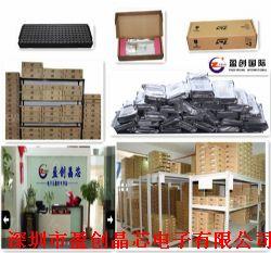 盈创国际STM32L100R8T6 一级代理 LQFP64 盈创国际ST单片机 MCU 原装 IC 微控制器