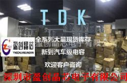 TDK贴片陶瓷电容0402/1005 300PF 301K 50V X7R 10%无极性电容SMD产品图片