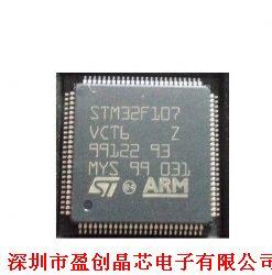 STM32F107VCT6原装正品现货找 盈创国际产品图片