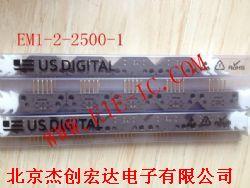美国US DIGITAL编码器EM1-2-2500-I产品图片
