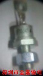 SF10J41产品红潮网