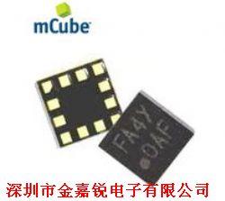 MC3630产品图片