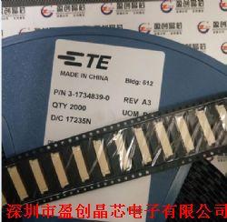 JST 连接器找盈创国际一级代理商 XMS-03V