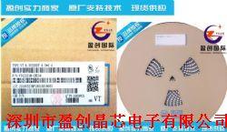 贴片  25V56UF 6.3*5.4mm 贴片电解电容 铝电解电容电容 56UF/25V产品图片