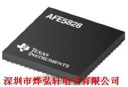 AFE5828ZAV产品图片