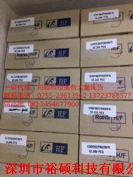 ATR2812产品图片