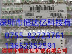 MCM01-001ED151J-F产品图片
