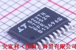 放大器 LT5524EFE#PBF 裸露焊盘产品图片