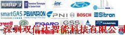 红外碳氢化合物传感器 Cirius V1产品图片