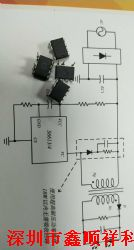 S6614D产品图片