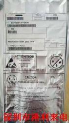 进口直销XC7K325T-2FFG676I芯片产品图片