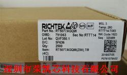 RT5077AGQW产品图片