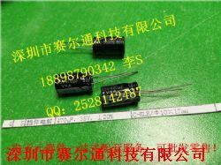 直插电解电容470UF 35V 10X17产品图片