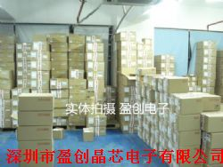 PCA85162T  LCD 驱动器  现货供应