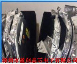 AT24C256C-SSHL-B原装现货 长期供应 并回收库存芯片产品图片