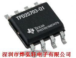TPD2S703QDGSRQ1产品图片