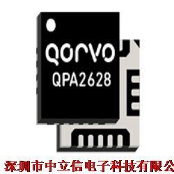 代理QORVO全系列低噪声放大器     QPA2628