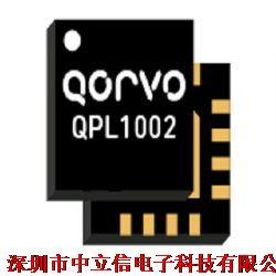 代理QORVO全系列低噪声放大器     QPL1002