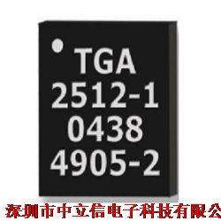代理QORVO全系列低噪�放大器     TGA2512-1-SM