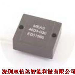 SSD021014-NO2