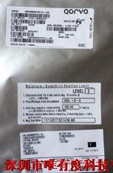 QM48858TR13-5K产品图片